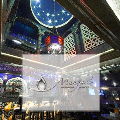 Лаунж-бар «Миндаль»