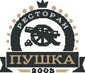 Ресторан Пушка-Миндаль