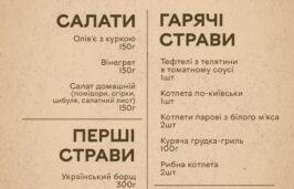 """Бизнес-ланчи ресторана """"Пушка"""" - фото, цены, лучший обед на Пушкинской"""