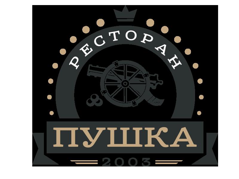 Логотип ресторана Пушка, лучший ресторан Харькова по