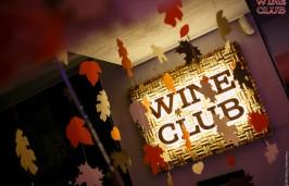 Открытие сезона в Wine Club — 2016