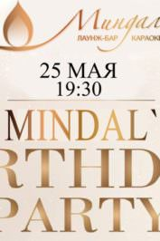 День Рождения лаунж-бара «Миндаль»!