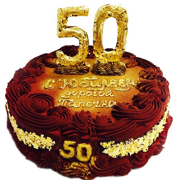 Заказной торты на день рождения для мужчин - фото
