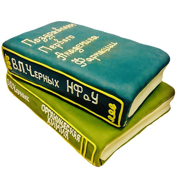 Торт с надпись, на корпоратив или день рождения с доставкой по Харькову в виде книг - фотография