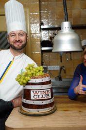 Wine Club – 5 лет!