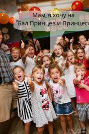 Детский праздник 1 июня!