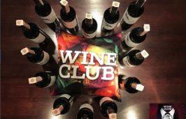 Дегустация вин, курсы сомелье в Харькове - Wine Club