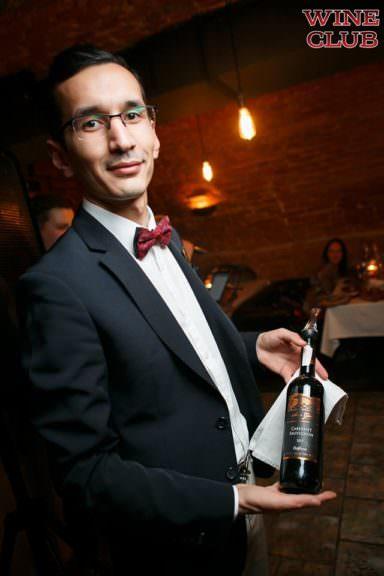Курсы винного знатока в Wine Club - фото, афиша