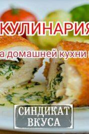 Блюда домашней кухни на вес!