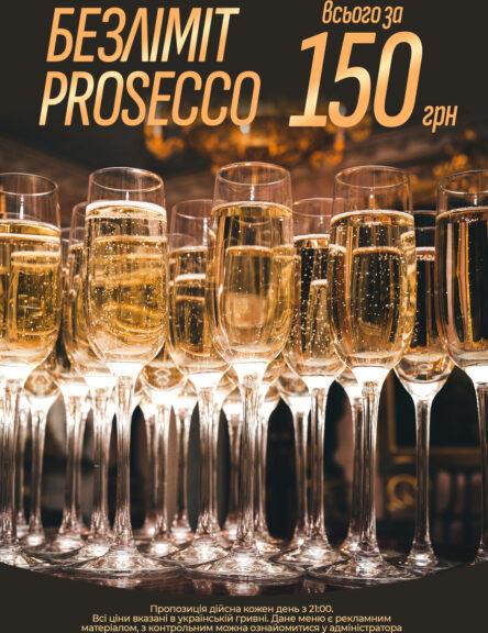 """Акция Безлимит Prosecco в ресторане """"44 Favorite Place"""""""