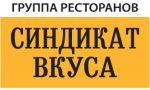 syndykat-logo